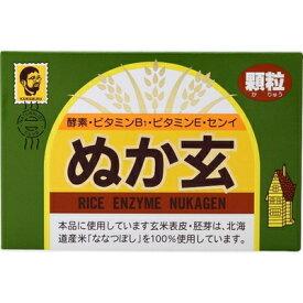 ぬか玄 顆粒 2g×80包 【 健康フーズ 】