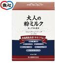 救心製薬大人の粉ミルク ヨーグルト風味 9.5G×30袋 【栄養機能食品】