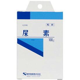 尿素 粒状 100g 【 健栄製薬 】