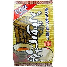 お徳なごぼう茶 3g×52包 *ユウキ製薬 食物繊維 ダイエット カテキン カフェイン サポニン ポリフェノール 健康茶 脂肪燃焼 疲労回復 おすすめ