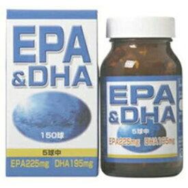 EPA+DHA 150球 【 ユウキ製薬 】[ サプリ/サプリメント/EPA/DHA/食生活/生活習慣/健康維持/集中力/記憶力/頭が良くなる/おすすめ ]