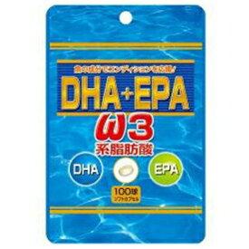 DHA+EPA オメガ3 100球 【 ユウキ製薬 】[ サプリ/サプリメント/EPA/DHA/食生活/生活習慣/健康維持/集中力/記憶力/頭が良くなる/おすすめ ]