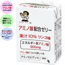 アミノ酸配合ゼリー りんご味 100mL×18個 【 レオックフーズ 】[ 介護用品/介護食/介護食品/ユニバーサルフード/栄養…