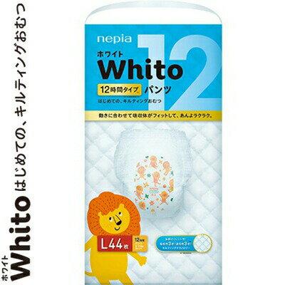 王子ネピアネピアWhito ホワイトパンツ Lサイズ 12時間 44枚