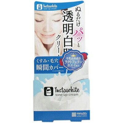 明色化粧品インスタホワイト トーンアップクリーム 透明白肌クリーム 50G