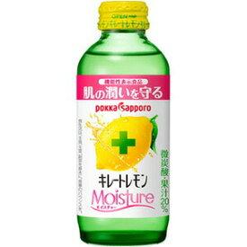キレートレモン モイスチャー 155mL×24 (機能性表示食品) 【 ポッカサッポロフード&ビバレッジ 】[ 機能性飲料 ビタミン ビタミン含有飲料 ビタミンドリンク ビタミンウォーター おすすめ ]
