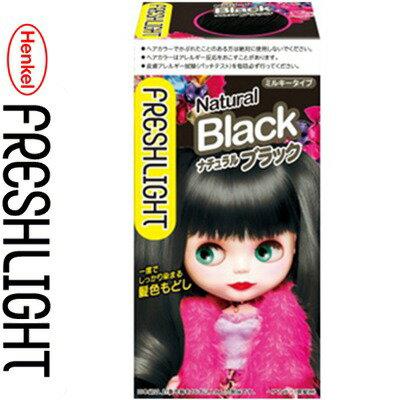 ヘンケルジャパンフレッシュライト ミルキー髪色もどし ナチュラルブラック 60G+60ML 【医薬部外品】