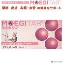 モエギタブ 犬猫用 50粒 (送料無料 共立製薬 モエギイガイ コンドロイチン EPA DHA 関節 皮膚 被毛 心血管 腎臓 健康…