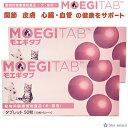 モエギタブ 犬猫用 50粒×2個 (送料無料 共立製薬 モエギイガイ コンドロイチン EPA DHA 関節 皮膚 被毛 心血管 腎臓…