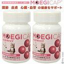 【送料無料】共立製薬モエギキャップ 30粒×2個 [犬猫用] モエギタブ / モエギキャップ /EPA/DHA/グルコサミノグリカ…