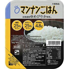 マンナンヒカリ マンナンごはん 北海道産ゆめぴりか使用 160g 【 大塚食品 】[ ダイエット バランス栄養食 ごはん ご飯 おすすめ ]