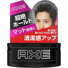 AXE(アックス)ブラック デフィニティブホールドマッドワックス 65g 【 ユニリーバ AXE(アックス) 】[ 男性化粧品 整髪料 スタイリング剤 おすすめ ]