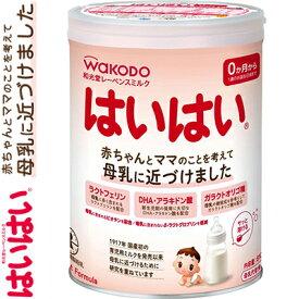 レーベンスミルク はいはい 810g 【 アサヒグループ食品 はいはい 】[ ベビー ベビー用品 粉ミルク 赤ちゃん 乳幼児 栄養補給 カルシウム ビタミン おすすめ ]
