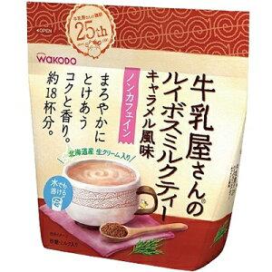 牛乳屋さんのルイボスミルクティー キャラメル風味 220g 【 アサヒグループ食品 】