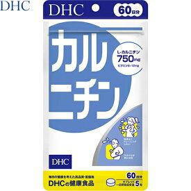 カルニチン 300粒(60日分) 【 DHC 】[ スポーツ サプリメント リフレッシュ 運動 燃焼 L-カルニチン ミネラル アミノ酸 人気 おすすめ ]