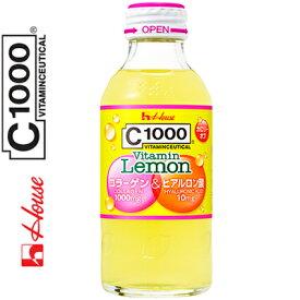 C1000 ビタミンレモン コラーゲン&ヒアルロン酸 140mL×30本 【 ハウスウェルネスフーズ C1000 】[ 機能性飲料 ビタミン ビタミン含有飲料 ビタミンドリンク ビタミンウォーター おすすめ ]