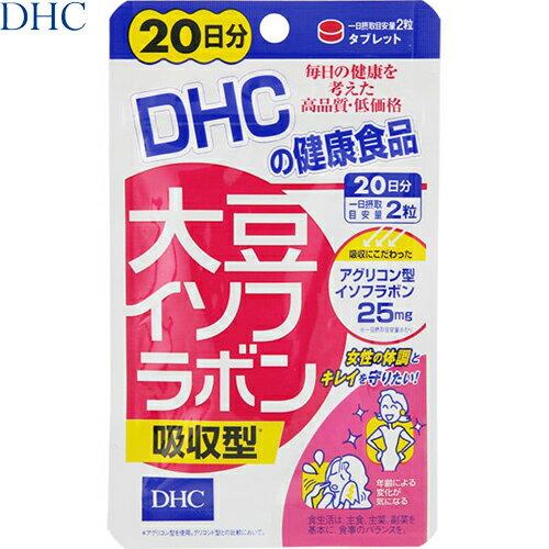 【送料無料】 DHC大豆イソフラボン 吸収型 40粒