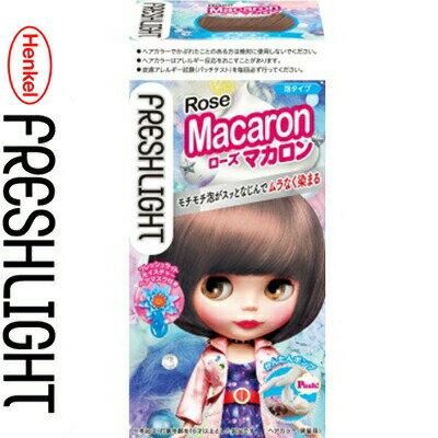 ヘンケルジャパンフレッシュライト 泡タイプカラー ローズマカロン 30ML+60ML+15G 【医薬部外品】