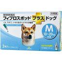 フィプロスポットプラス ドッグM 1.34mL×3本入 [犬用]( 送料無料 共立製薬 フィプロスポット プラス )