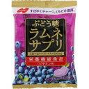 ぶどう糖ラムネサプリ ブルーベリー 66g×6 【 ノーベル製菓 】[ タブレット菓子 ラムネ菓子 ]