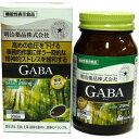健康きらり GABA 高めの血圧を下げる 60粒 (機能性表示食品) 【 明治薬品 】