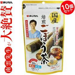 Z0004000-04910-国産焙煎ごぼう茶20包