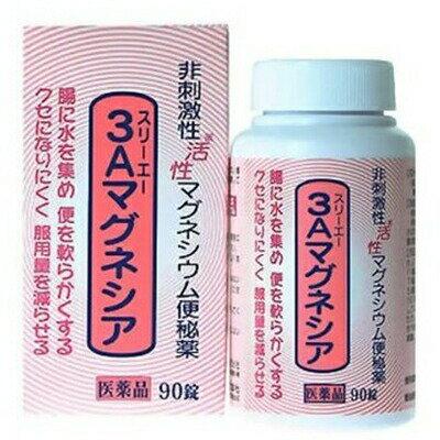 【第3類医薬品】フジックス3Aマグネシア 90錠