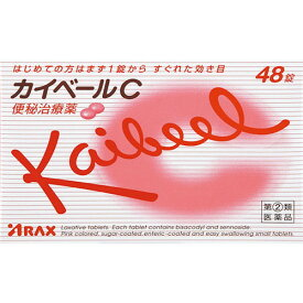 アラクス カイベールC 48錠 (指定第2類医薬品)