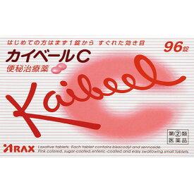 アラクス カイベールC 96錠 (指定第2類医薬品)