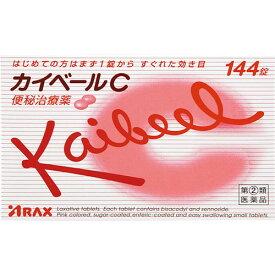 アラクス カイベールC 144錠 (指定第2類医薬品)