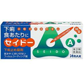 アラクス セイドーA 36錠 (第2類医薬品)