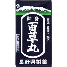 長野県製薬 御岳百草丸 500粒 (第2類医薬品)