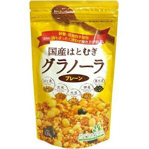 国産はとむぎグラノーラ プレーン 120g (小川生薬 ダイエット バランス栄養食 食物繊維 美容 健康)