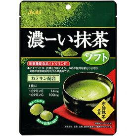 濃ーい抹茶ソフト 74g 【 アサヒグループ食品 】[ 菓子 ガム グミ ソフトキャンディ ]
