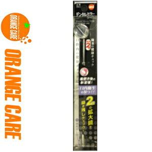 オレンジケア デンタルミラー ワイド 1個 *オレンジケア ORANGE CARE オーラルケア 口腔ケア