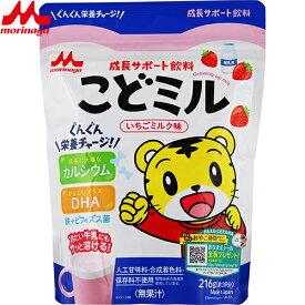 成長サポート飲料 こどミル いちごミルク味 216g ( 森永乳業 )