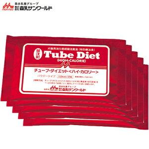 チューブダイエット ハイカロリー 高たんぱく 高消化性経腸流動食 犬猫用 20g×5包 ( 森乳サンワールド )