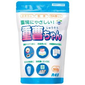 重曹ちゃん スタンドパウチタイプ 500g ( カネヨ石鹸 )