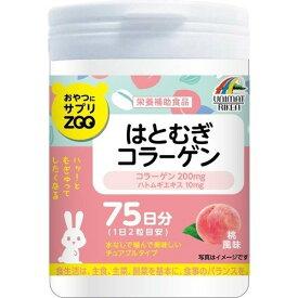 おやつにサプリZOO はとむぎコラーゲン 150粒 ( ユニマットリケン おやつにサプリZOO )