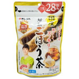 国産焙煎ごぼう茶 28包 ( あじかん )