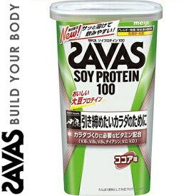 ザバス ソイプロテイン100 ココア味 231g ( 明治 SAVAS )