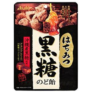 はちみつ黒糖のど飴 92g ( アサヒグループ食品 )
