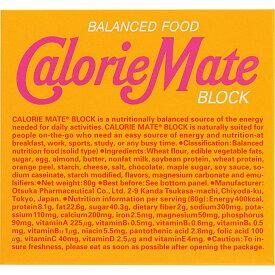 カロリーメイト ブロック メープル味 4本 *大塚製薬 Calorie Mate