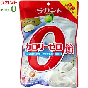 ラカント カロリーゼロ飴 ヨーグルト味 60g *サラヤ カロリー0