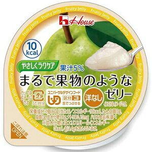 やさしくラクケア まるで果物のようなゼリー 洋なし 60g×12 【 ハウス食品 やさしくラクケア 】[ 介護用品 介護食 介護食品 ユニバーサルフード 栄養補助 とろみ やわらかい おいしい おすす