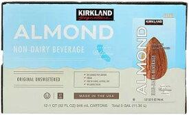 カークランドシグネチャー 無糖アーモンドミルク (946ml x 12本) 送料無料 コストコ商品