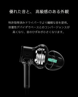 【安心1年保証】MiIn-EarHeadphoneProHD(シルバー)|Xiaomi(小米、シャオミ)イヤホンハイレゾ対応マイク付き高音質iPhoneAndroid最高級モデルXiaomi正規品