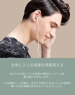 【安心1年保証】【送料無料】MiIn-EarearphonePro(ゴールド)|Xiaomi(小米、シャオミ)イヤホンハイレゾ対応マイク付き高音質iPhoneAndroidXiaomi正規品
