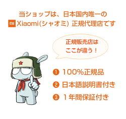 【安心1年保証】MiHeadphonesComfort(ホワイト) Xiaomi(小米、シャオミ)ヘッドホンハイレゾ対応マイク付き高音質iPhoneAndroidXiaomi正規品