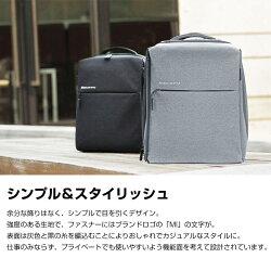 【正規品】リュックサックMiCityBackpack(ダークグレー/グレー)Xiaomi小米シャオミ軽量ビジネスカジュアル強い耐久頑丈大容量収納便利